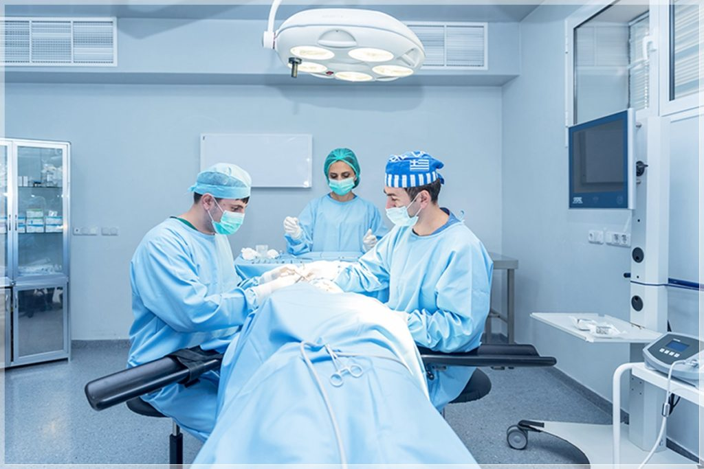 Çene Cerrahisi